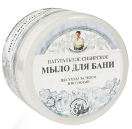 Babuszka Agafia (W) białe mydło do ciała i włosów 500ml