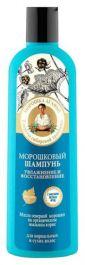 Babuszka Agafia (W) malina moroszka balsam do włosów 280ml