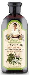 Babuszka Agafia (W) wzmacniający szampon do włosów 350ml