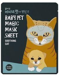 Holika Holika Baby Pet Magic Mask Sheet (W) maska w płacie Kot 1szt