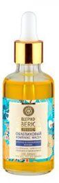 Natura Siberica Oblepikha Oil Complex For Damaged Hair (W) olejek do włosów 50ml