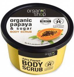 Organic Shop Juicy Papaya Body Scrub (W) peeling do ciała 250ml