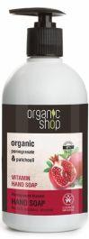 Organic Shop Pomegranate Bracelet Hand Soap (U) mydło do rąk 500ml