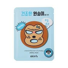 SKIN79 Animal Mask - For Dry Monkey (W) nawilżająca maska w płacie 23g