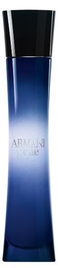 Armani Code (W) edp 75ml