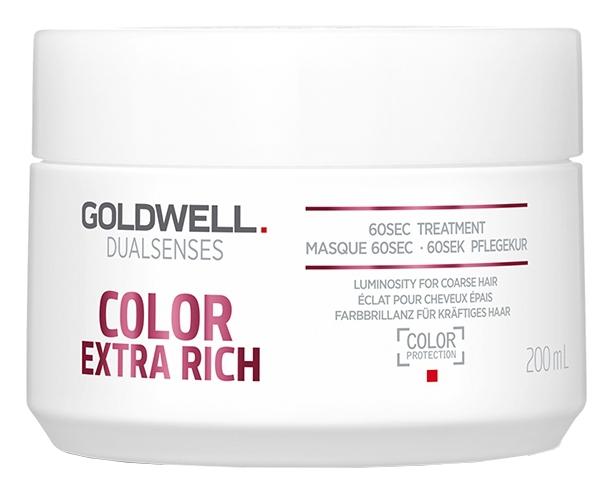 Goldwell Dualsenses Color Extra Rich 60 Sec Treatment (W) maska do włosów farbowanych 200ml