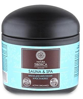 Natura Siberica SAUNA & SPA Limonnik Nanai Strength And Growth Hair Mask (W) maska do włosów 370ml